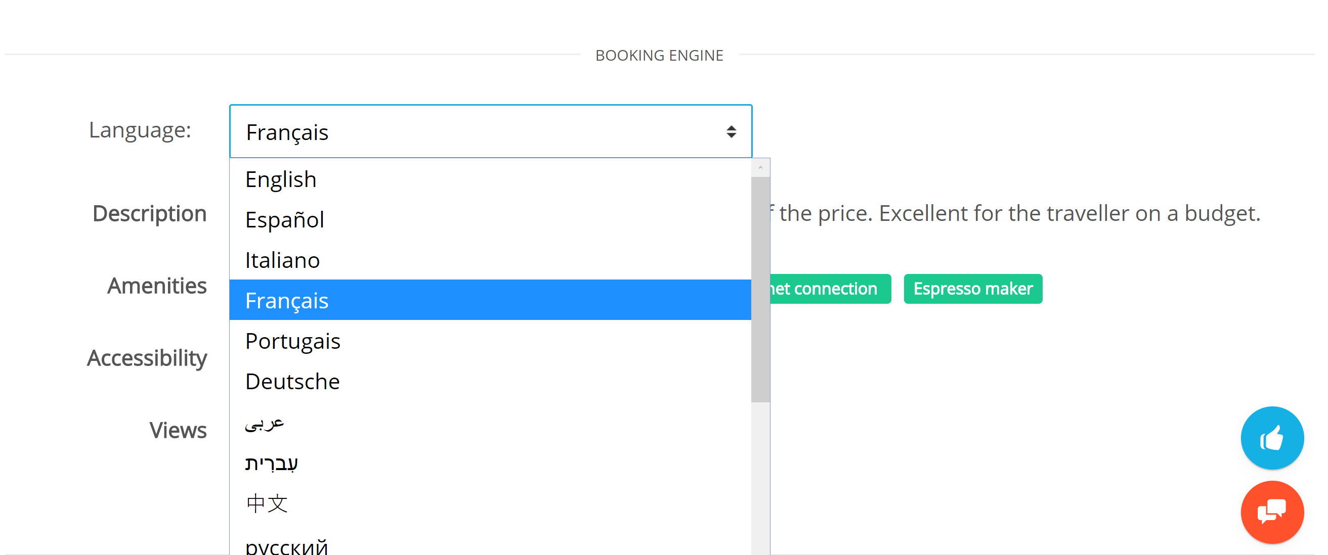 Multi-lingual Booking Engine              Your booking engine now works in 21 languages, including Greek, Hebrew, and Hindi. You can localize the description for your rooms, rates, and additional booking engine info for any or all languages. Your booking engine will appear in the natural language for any visitor and will display your localized description, if there is one available.