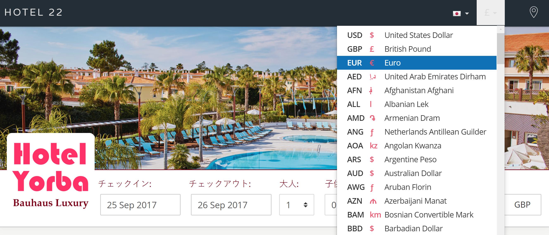 שער התשלומים של המלון עובד במטבע המלון שלך